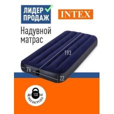 Надувной матрас односпальный 76 x 191 (без насоса)