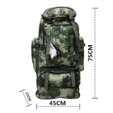Рюкзак походный 75л (камуфляж)
